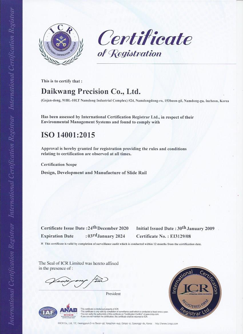 ISO14001 인증서(ENG).jpg