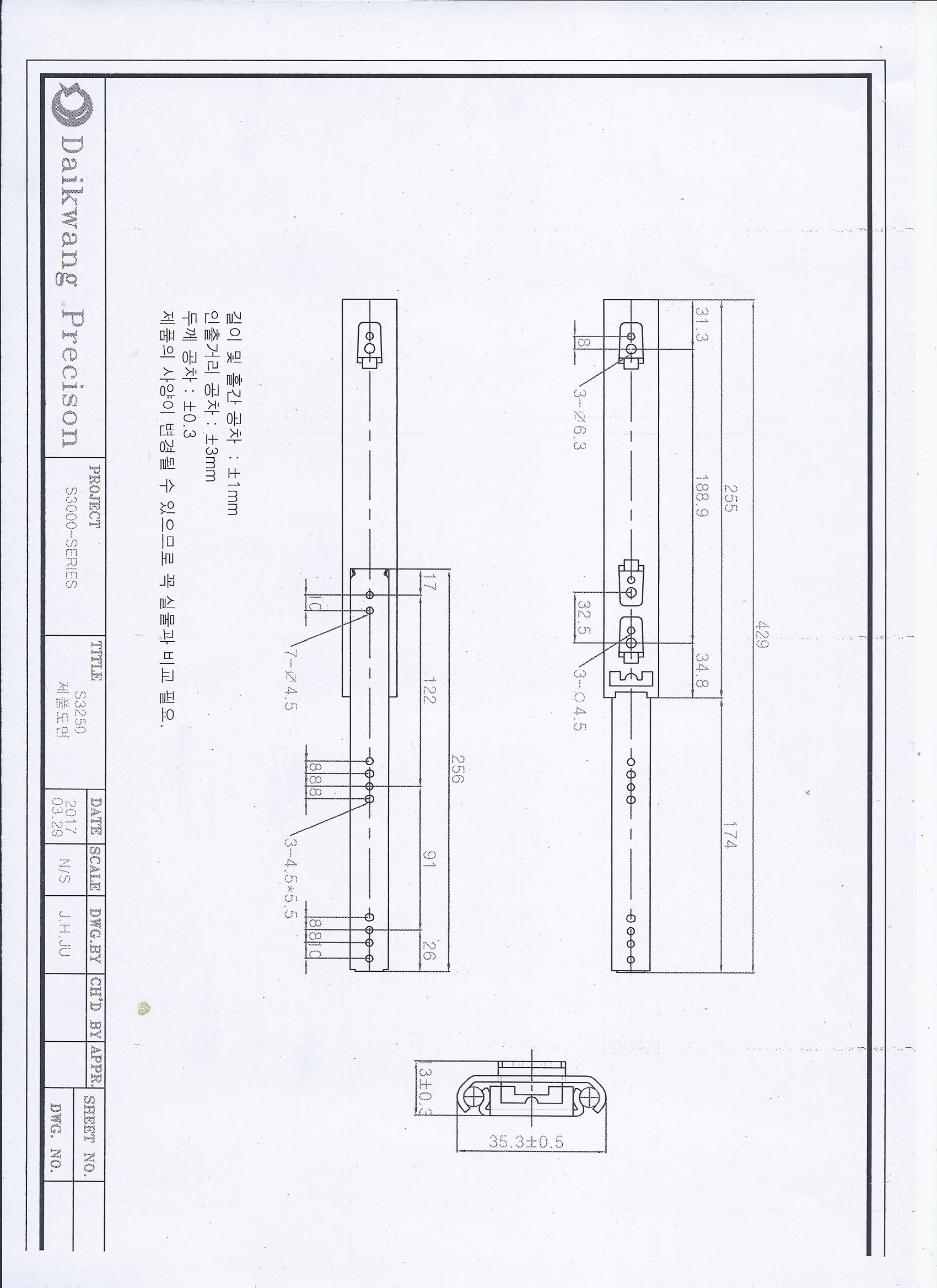 S3250.jpg
