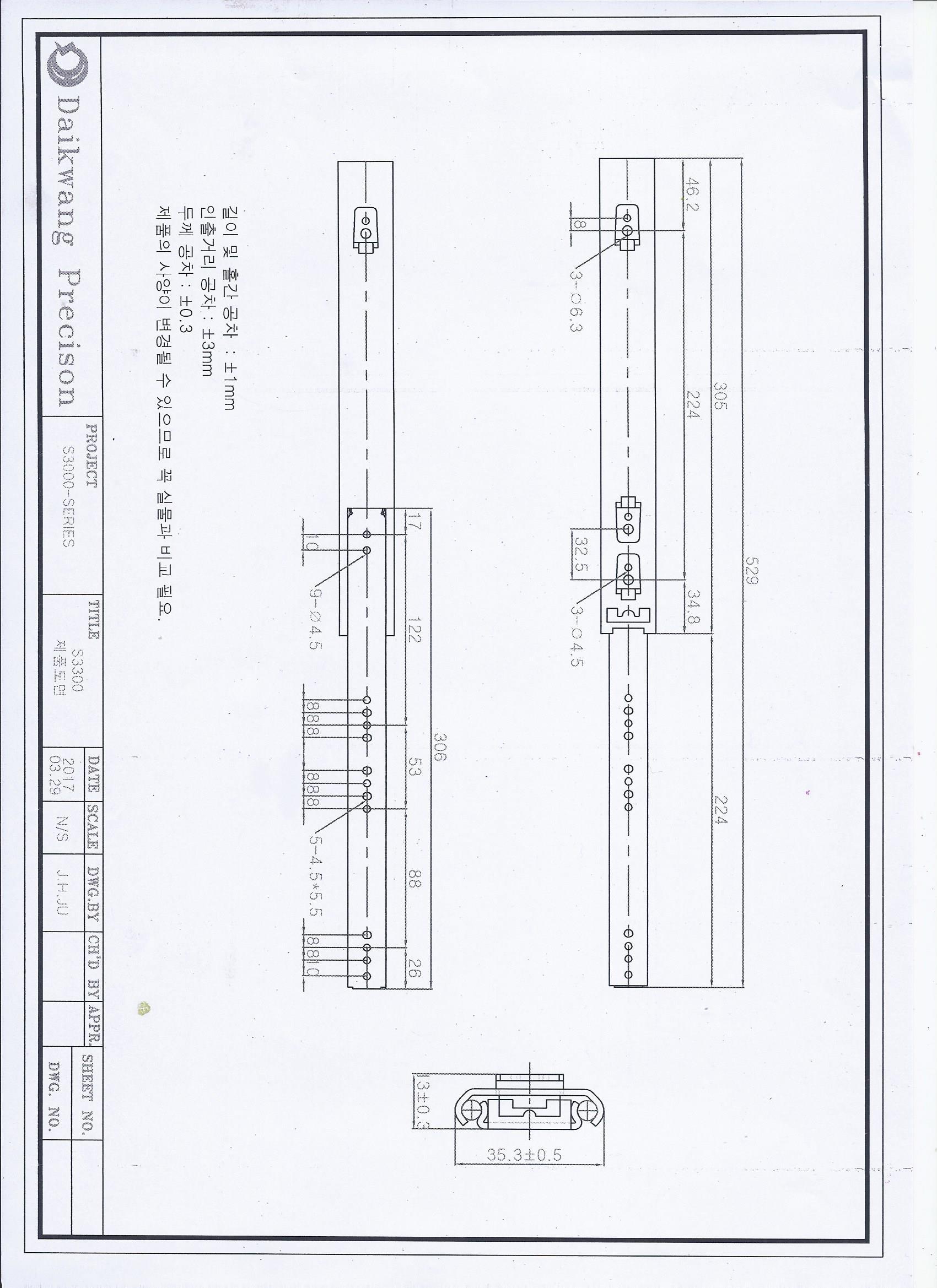 S3300.jpg