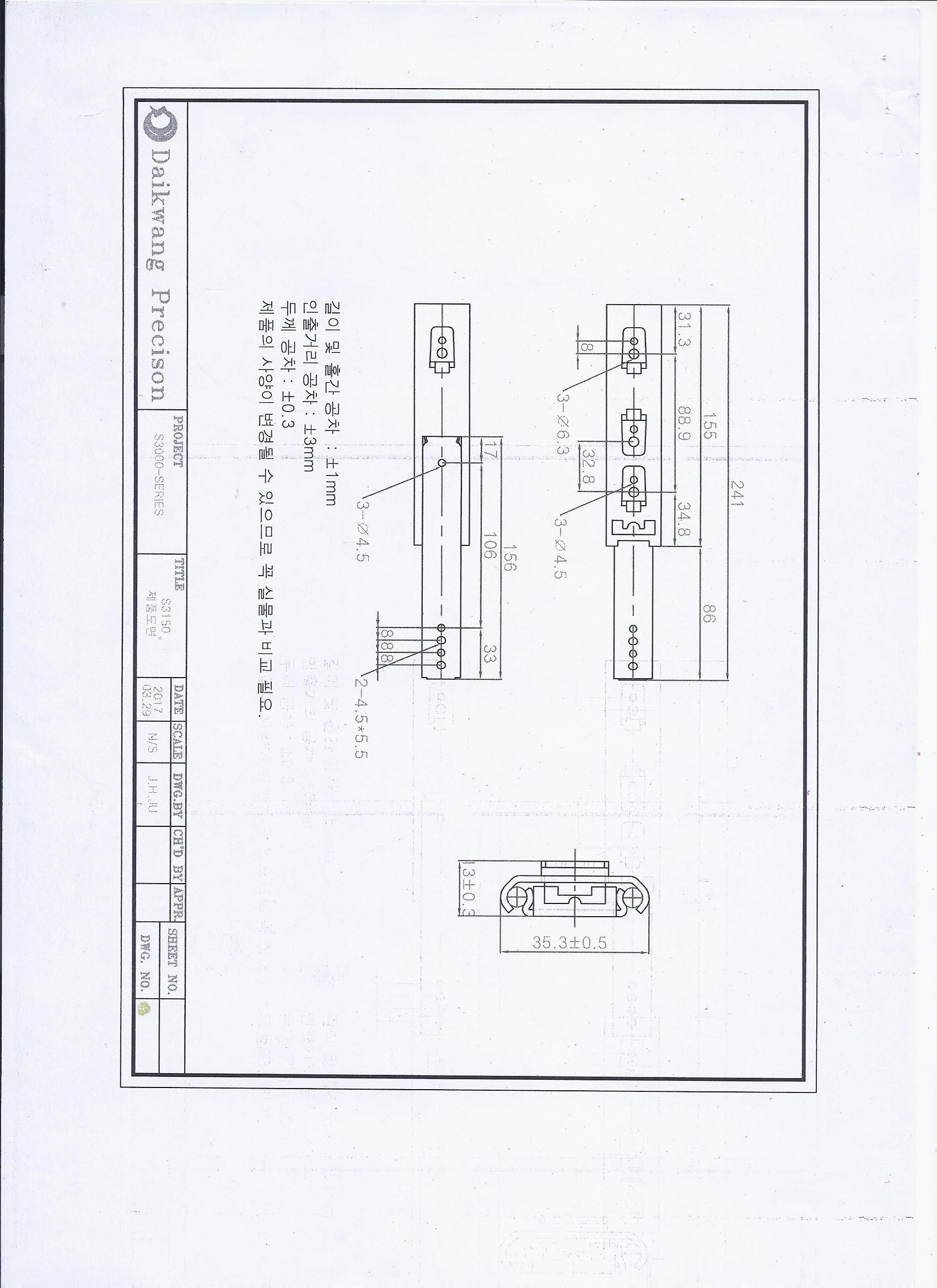 S3150.jpg