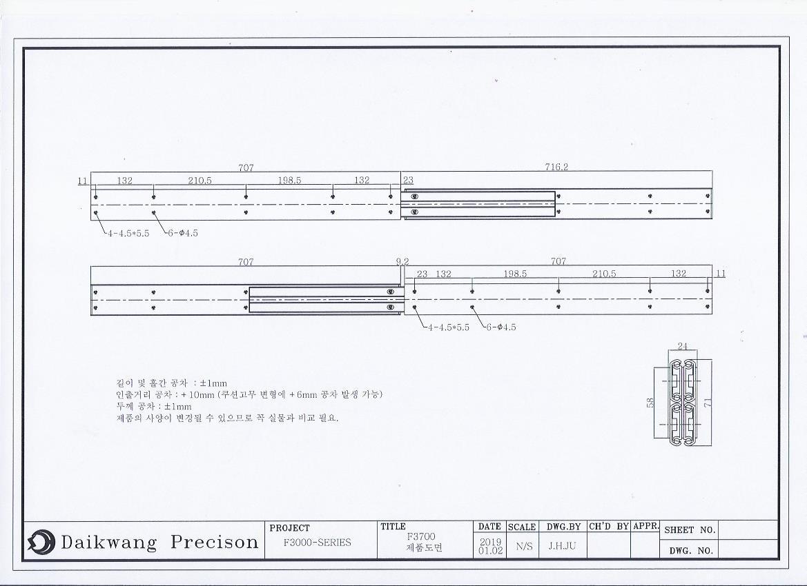 F3700(28).jpg