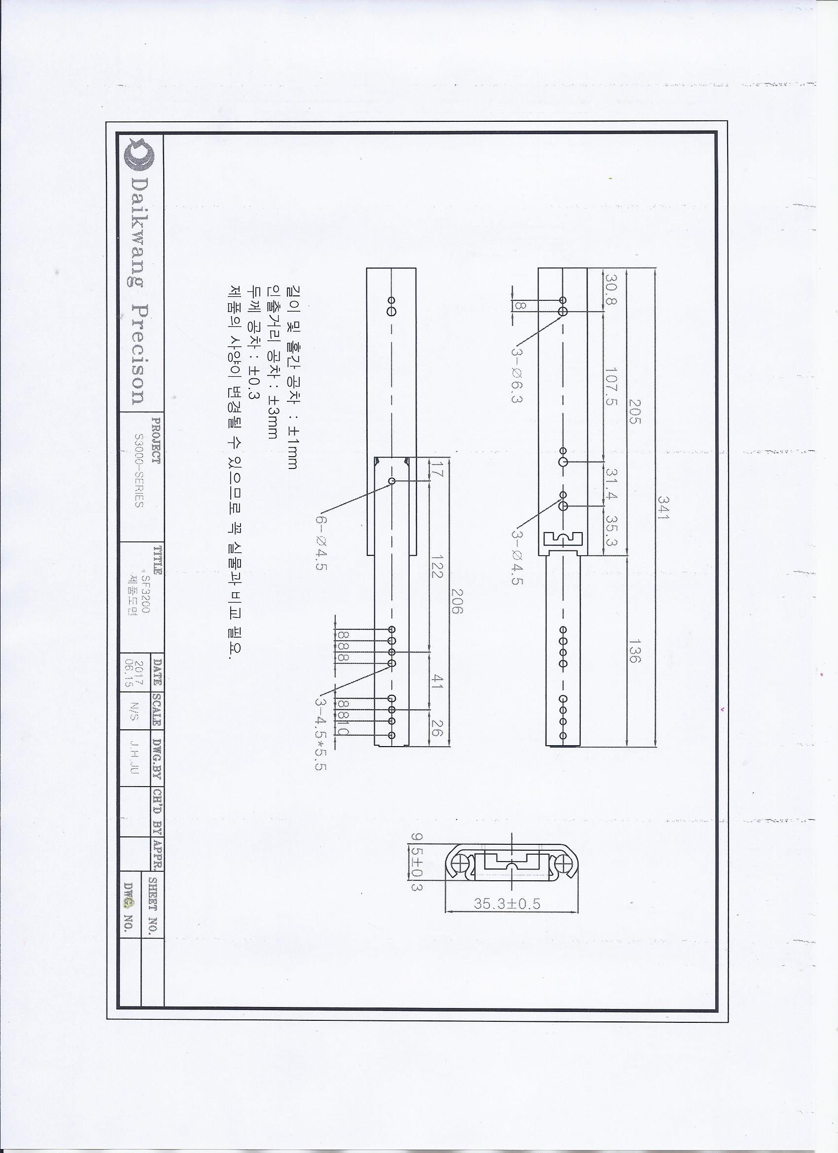 SF3200.jpg